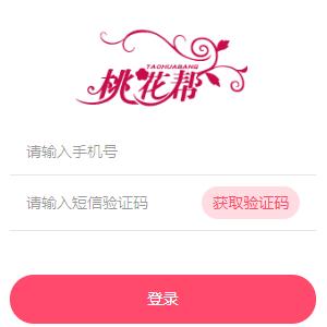 桃花帮app